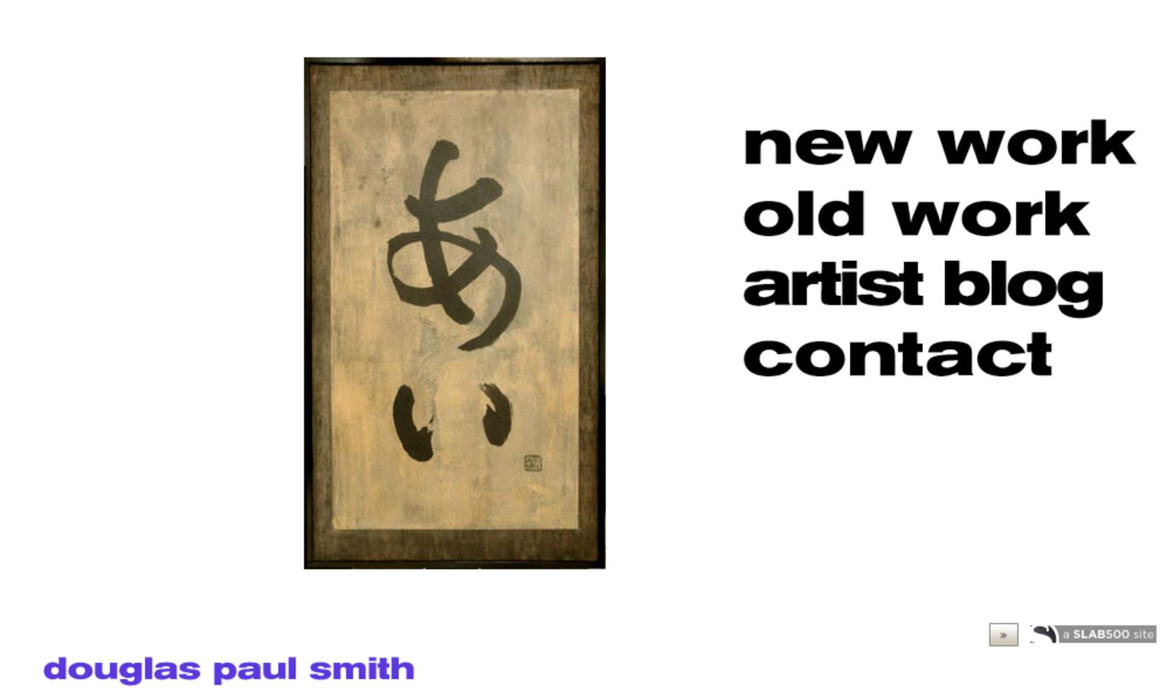 Douglas Paul Smith, Artist